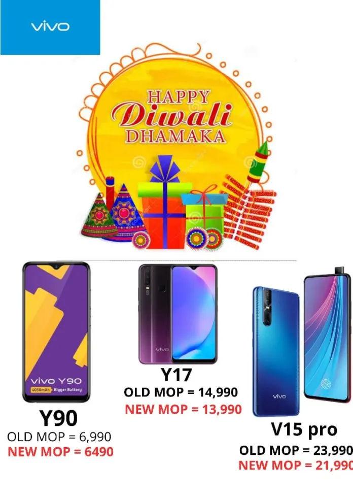 Vivo Grand Diwali fest Z1 Pro Z1x u10 discount offer sale free gift