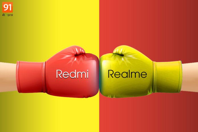 Xiaomi Redmi Note 8 vs realme 5s Smartphone Comparison price 9999 specs features battery camera