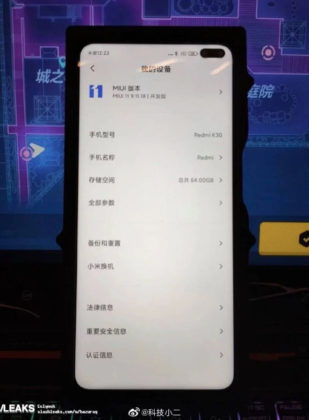 Redmi K30 real image leak 120Hz dual punch hole display qualcomm chipset specs