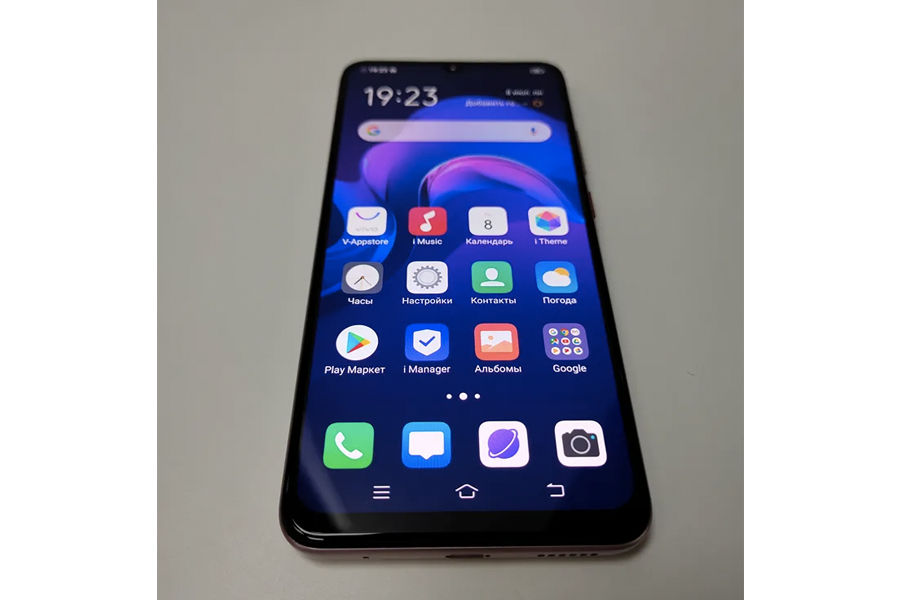 Vivo V17 real image diamond shape rear camera setup design look india launch soon