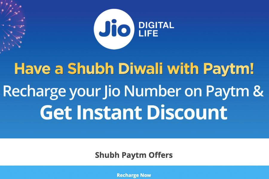 Reliance Jio Shubh PayTM Offer SHUBHP44 SHUBHP50 cashback discount jiophone