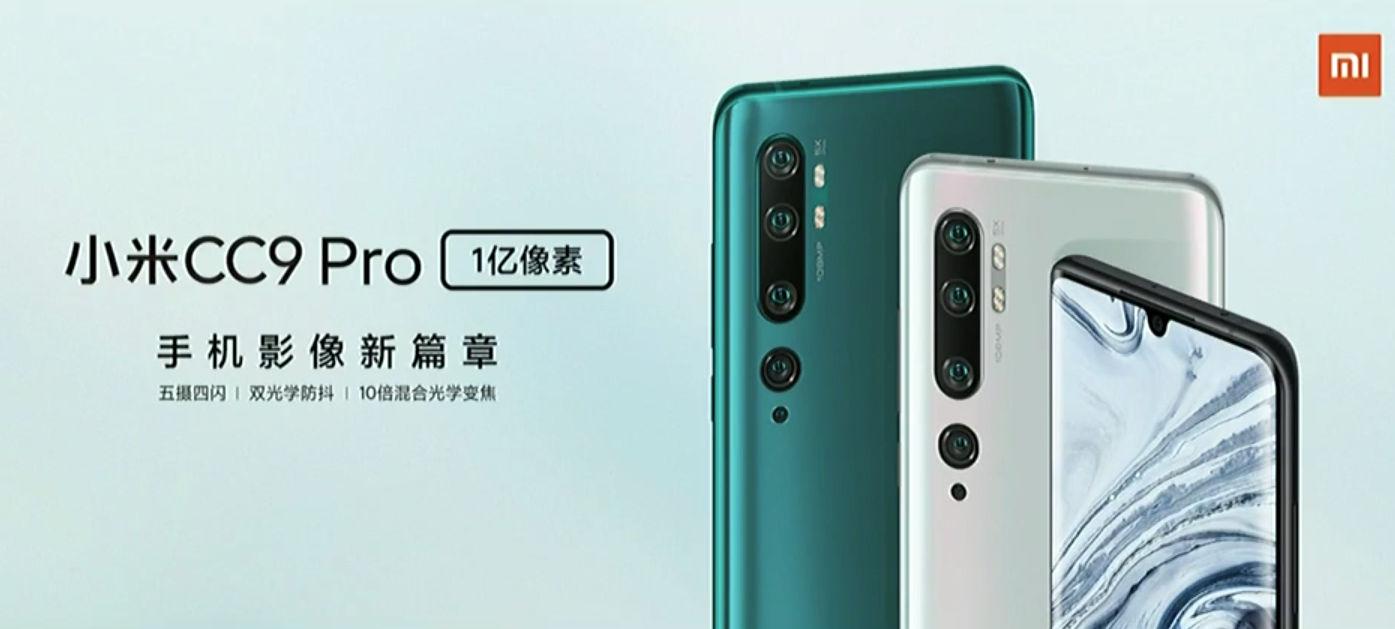 mi-cc9-pro-new