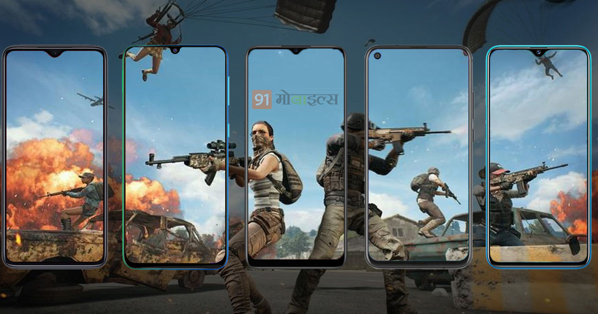 best budget Gaming smartPhone available in india to play pubg call of duty under rs 15000