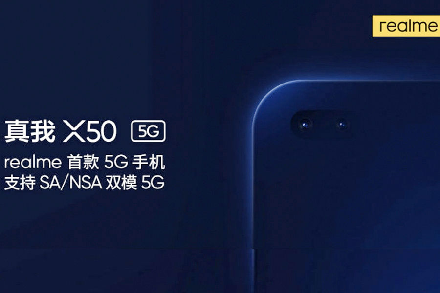 Realme X50 first 5g support phone officially teased by Xu Qi Chase with dual punch hole display