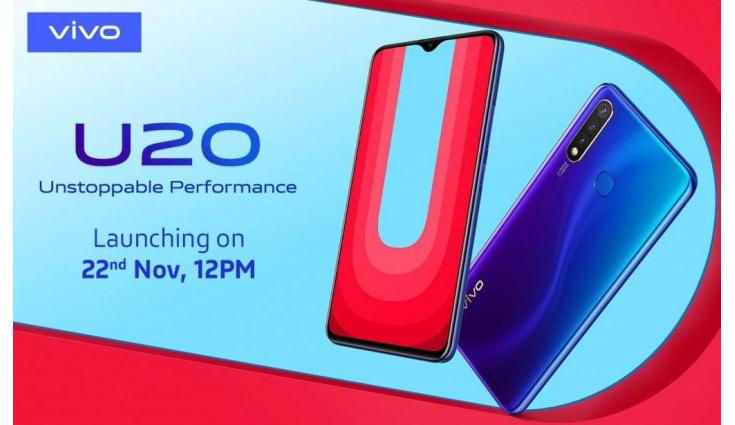 Vivo U20 with 5000mah battery 6gb ram snapdragon 675 launch date 22 november india