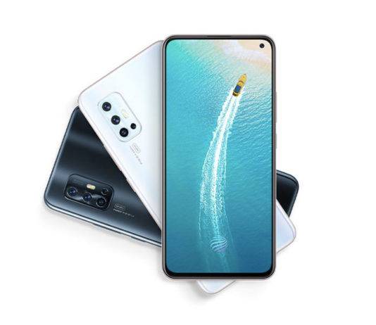 Vivo V17 launched punch hole display design features specifications price sale india