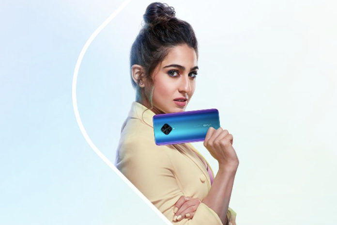 Vivo S1 Pro price cut by rs 1000 in india specs sale offer