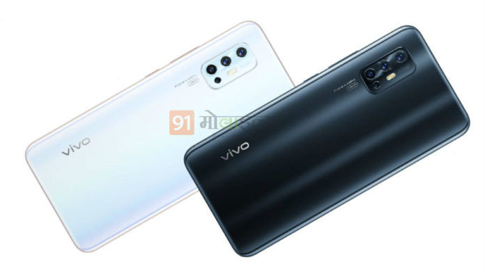 Vivo V17 look design features specifications price sale india