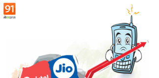 Reliance Jio Airtel Vodafone Idea price hike new tariff plans details