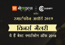 smartphone award of the year 2019 cashify xiaomi realme oppo vivo oneplus samsung asus apple