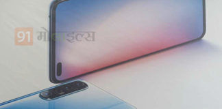 OPPO Reno 3 Pro with 44mp dual punch hole selfie camera to launch in india soon promotional poster