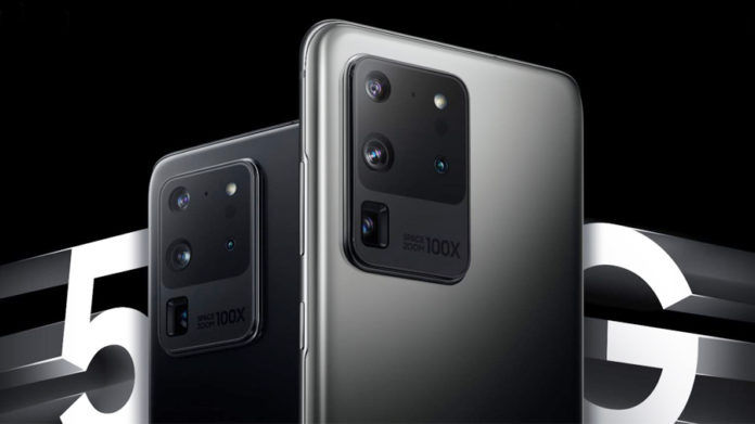 Samsung Galaxy S20 Ultra launched 16gb ram 5000mah battery 40mp selfie 108mp quad rear camera specs price