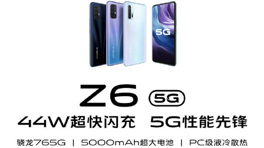 Vivo Z6 5G to launch on 29 february 5000mah battery quad rear camera punch hole display snapdragon 765g