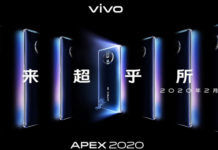 vivo apex 2020 to launch on 29 february design specifications features