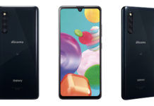 Samsung Galaxy A41 globally launched in europe specifications camera battery price sale