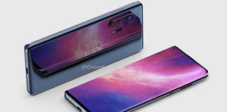 exclusive tech news Motorola One Fusion specs india launch revealed