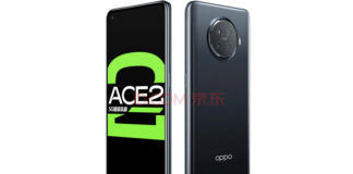 Oppo Ace 2 listed on shopping site with 12gb 8gb ram specifications official render launch 13 april