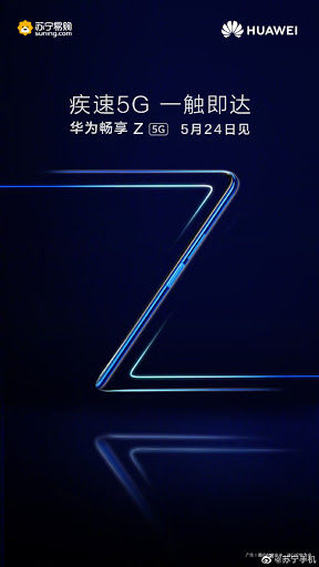 Huawei Enjoy Z affordable 5g phone launching on 24 may render design leaked
