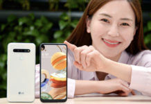 LG Q61 launched 4gb ram 48mp quad camera specs price sale MIL-STD 810G certified
