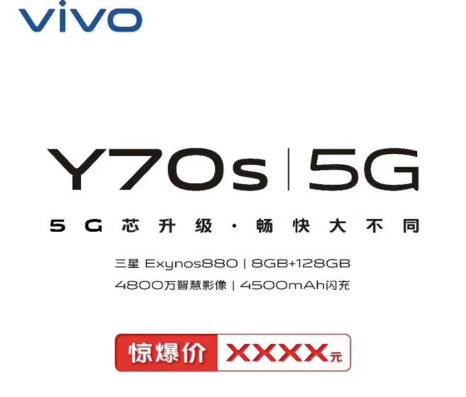 vivo-y70s-new