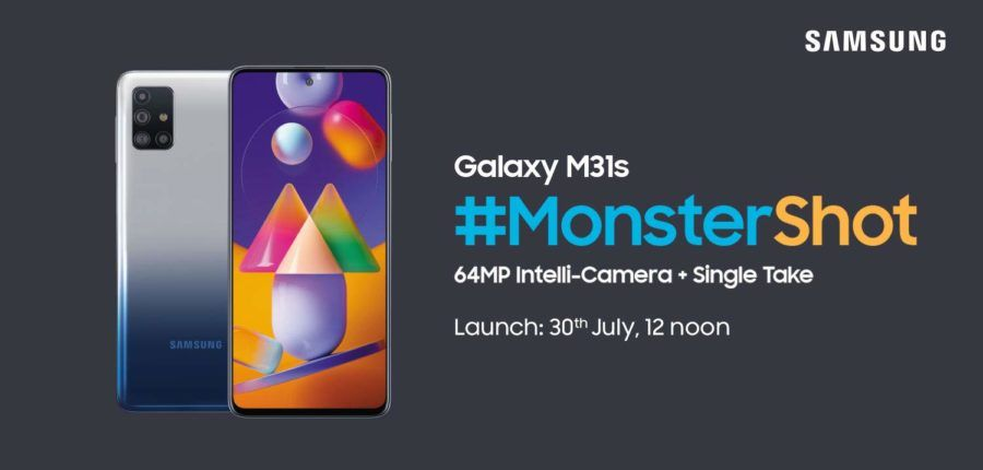 Samsung Galaxy M31s launching in india on 30 july sale 6 august 6000mah battery 64mp camera