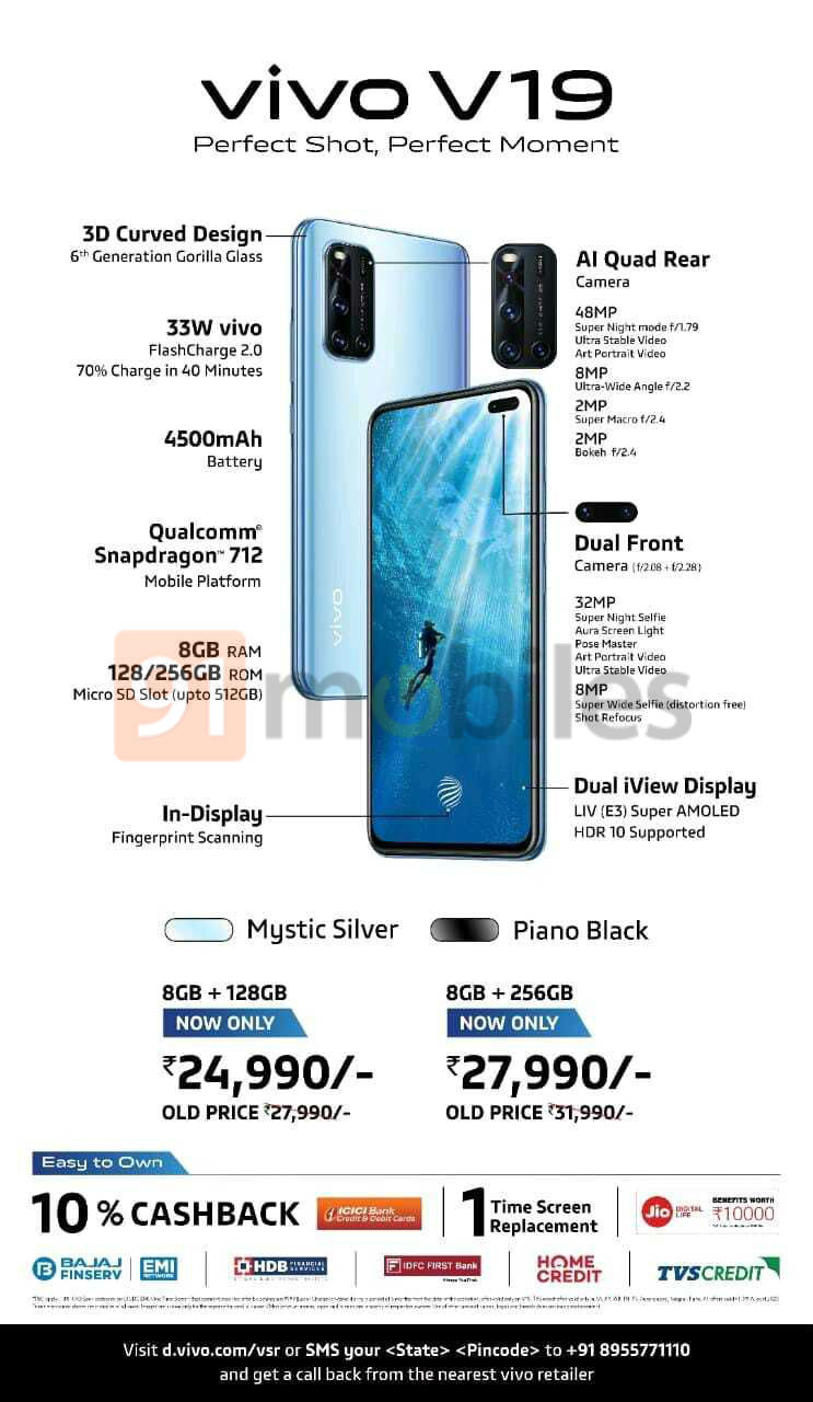 vivo-v19-price-cut-in-india