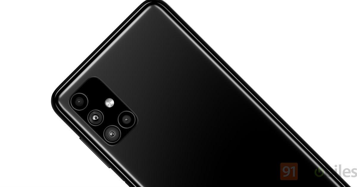 Samsung Galaxy M51 price specification 64p quad camera 7000mah battery