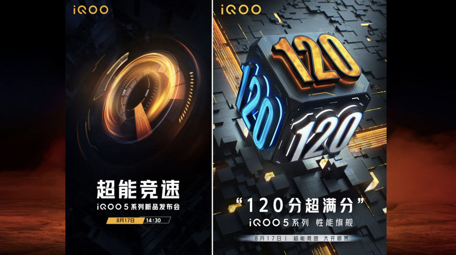 iQOO 5 to launch on 17 august with 120w fast charging 120hz display 120 ultra wide camera