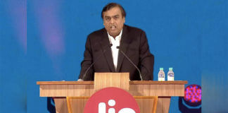 reliance jio 5g phone price in india could rs 2500 jio android smartphone launch