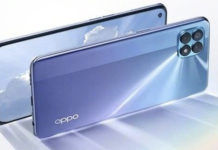 OPPO Reno4 SE 5G launched 32 mp selfie 65W SuperVOOC specs price