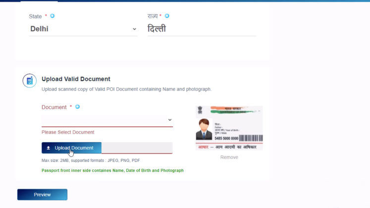 know how to update name Address and details in Aadhar Card Online