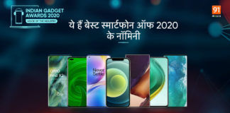the-indian-gadget-awards-2020-smartphones-nominees-and-list