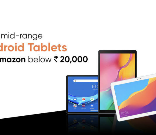 best-tablet-under-rs-20000-in-hindi