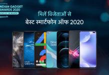 the-indian-gadget-awards-2020-smartphones winners