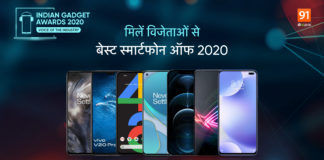 the-indian-gadget-awards-2020-smartphones winners
