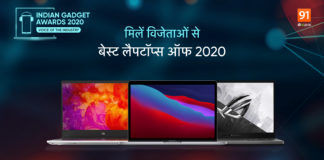 the-indian-gadget-awards-2020-winner-of-tv-segments