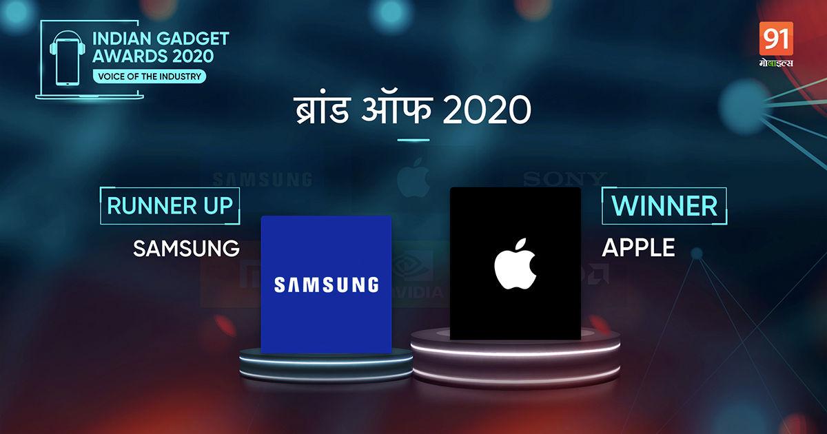 brand-of-2020-winner