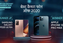 the indian gadget awards 2020 Best Camera Phone winner Apple iPhone 12 Pro Max runner up Samsung Note 20 Ultra