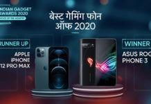 the indian gadget awards 2020 Best gaming phone winner ASUS ROG Phone 3 runner up Apple iPhone 12 Pro Max