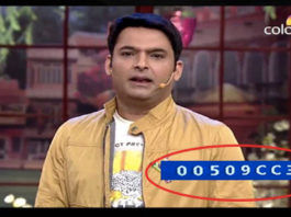 random number code appear on tv screen know why