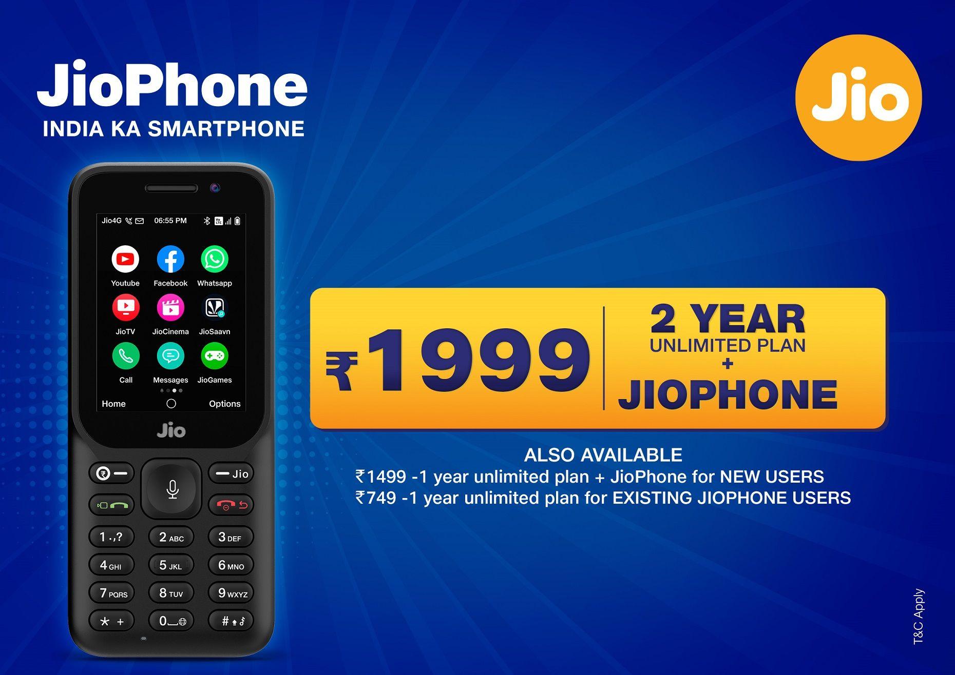 jio-phone-horizontal-kv