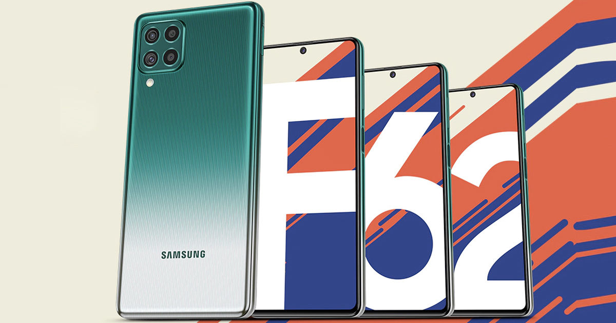 Samsung Galaxy F62 receive permanent Price Cut of rs 4000 In India