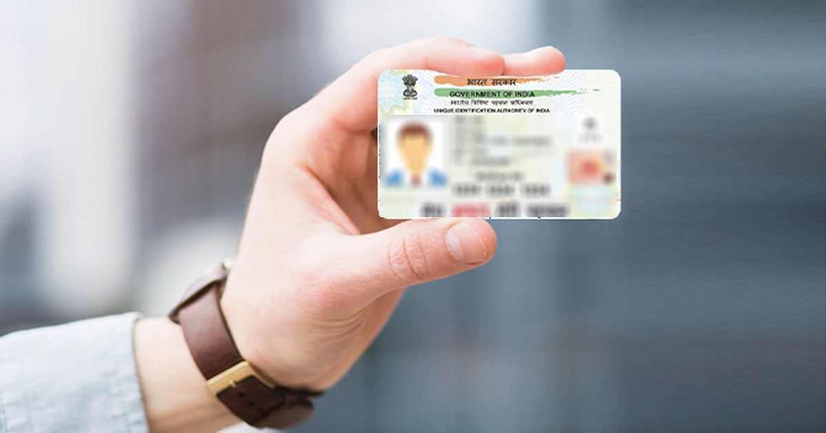 know how to download e aadhaar card online in hindi