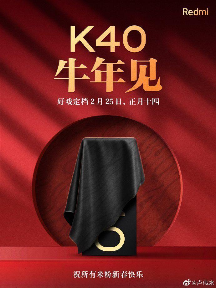 redmi-k40-launch-date-invite