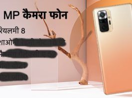 best-64-mp-camera-phone-to-launch-in-india-soon