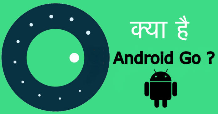 what-is-android-go-edition-know-everything-top features