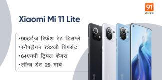xiaomi mi 11 lite specs price launch 29 march italy sale