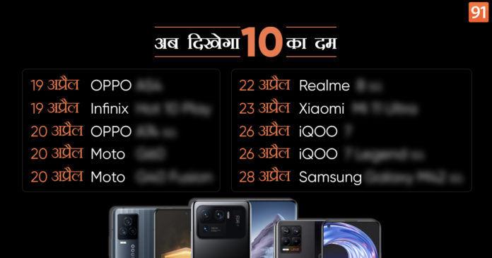 OPPO Infinix Motorola Realme Xiaomi iQOO Samsung 10 smartphone to launch in india in april 2021