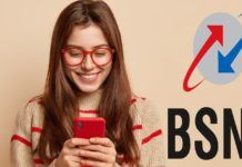 BSNL SMS Fraud alert in india fake kyc