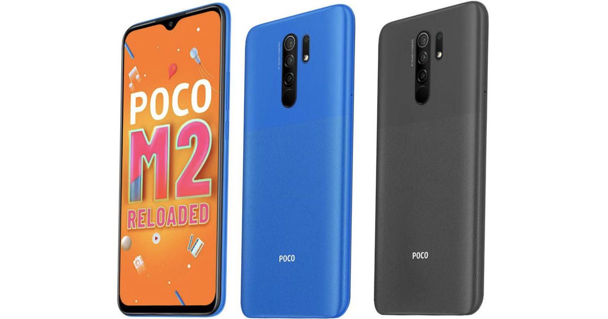 POCO M2 Reloaded launched in india at price rs 9,499 know specs sale offer